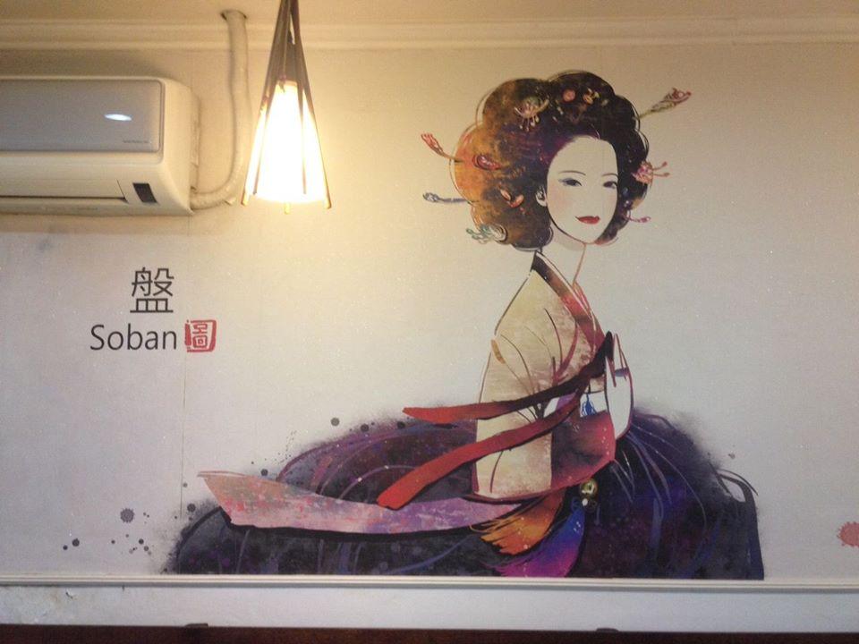 ドゥマゲッティー美味しくてお勧めのレストラン第4弾 韓国料理店ソバン