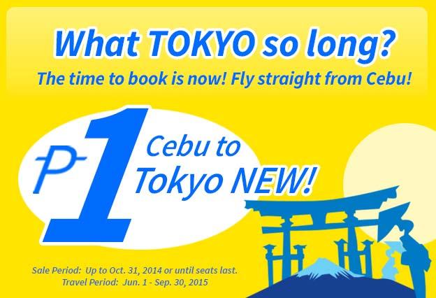 セブパフィシック航空も成田ーセブ便来年の3月より運航はじめました
