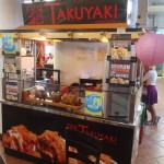 ドマゲッティのタク焼き(TAKUYAKI)って何??