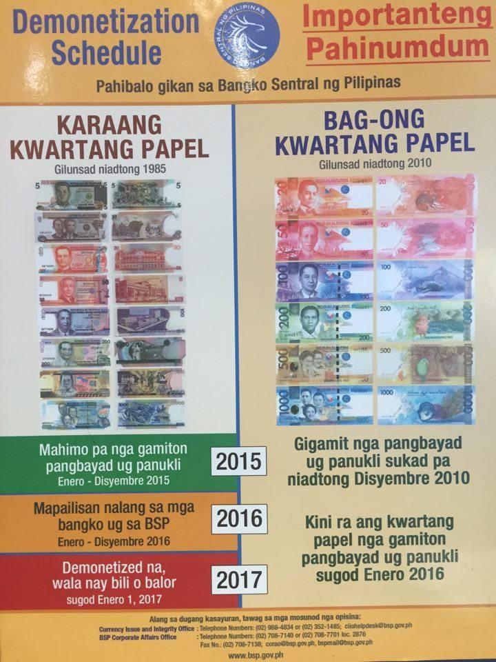 今年いっぱいでフィリピンペソ旧紙幣いっさい使えなくなります(2016年12月末まで)