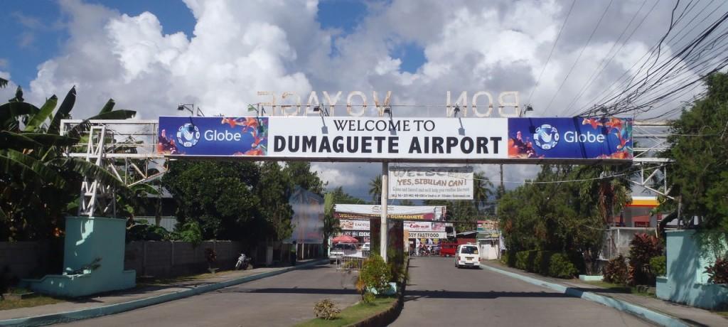 ドゥマゲッティ空港