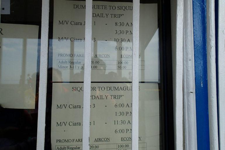 ドゥマゲッティーシキホール島フェリー時刻表と行き方(2016年7月最新版)